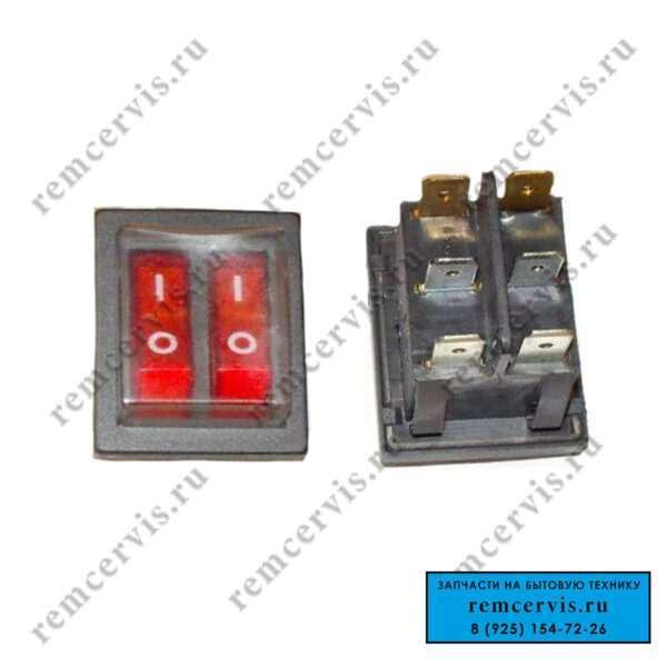 65150778 https://remcervis.ru/catalog/boiler_parts/boiler_parts_electronic/vyklyuchatel-dvojnoj-dlya-vodonagreva/?preview=true