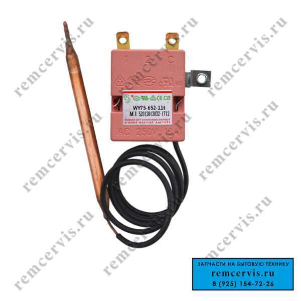 65150779 https://remcervis.ru/catalog/boiler_parts/boiler_parts_termostats/termostat-dlya-vodonagrevatelya-ariston-aris/?preview_id=646&preview_nonce=3bb441c2d4&_thumbnail_id=3521&preview=true