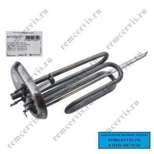 65150870 https://remcervis.ru/catalog/boiler_parts/boiler_parts_ten/ten-vodonagrevatelya-ariston-2500w-ovaln/?preview=true