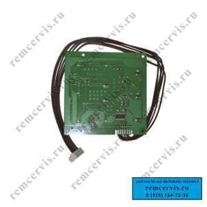 65151234 https://remcervis.ru/catalog/boiler_parts/boiler_parts_electronic/plata-upravleniya-displej-vodonagrev/?preview=true