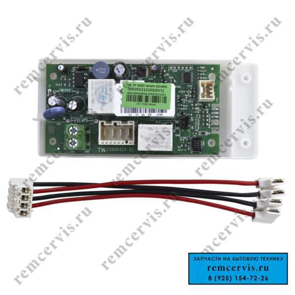 65180047 https://remcervis.ru/catalog/boiler_parts/boiler_parts_electronic/plata-upravleniya-vodonagrevatelya-ar-2/?preview=true