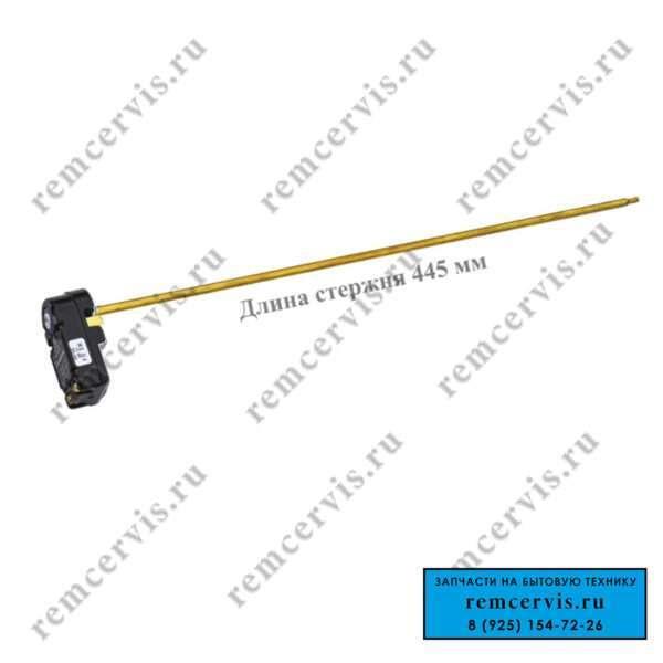 697102 https://remcervis.ru/catalog/boiler_parts/boiler_parts_termostats/termostat-dlya-vodonagrevatelya-ariston-aris-2/?preview=true