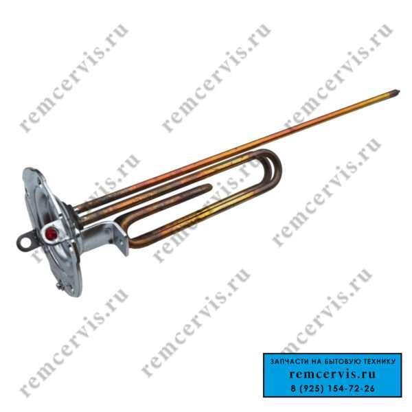 810304 https://remcervis.ru/catalog/boiler_parts/boiler_parts_ten/ten-vodonagrevatelya-ariston-na-flancz-2/?preview=true