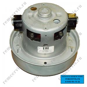 Мотор пылесоса Самсунг, VC07223W