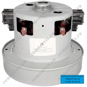 VC072672AFW мотор для пылесосов