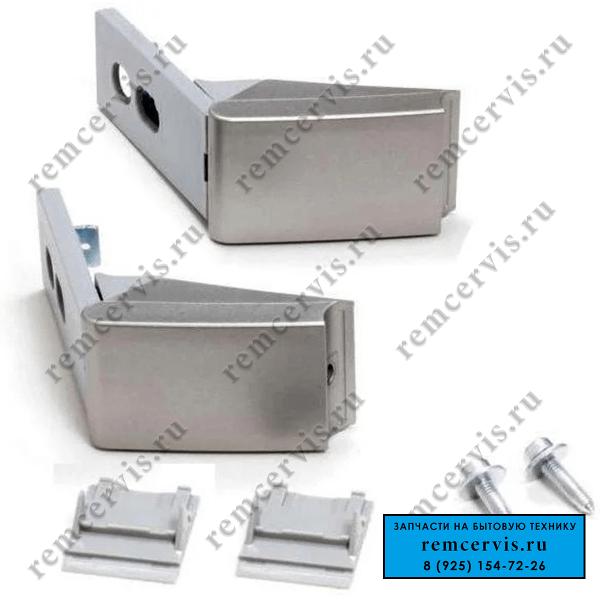 LBH9590178 Кронштейн для крепления ручки холодильника LIEBHERR (2 шт.)