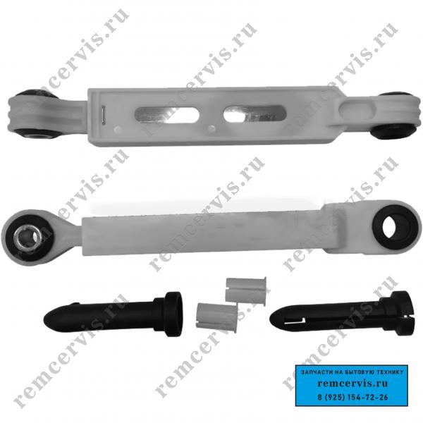 Амортизатор для стиральной машины Bosch (Бош), Siemens (Сименс), Neff (неф) 673541